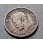 25 копеек 1896 - состояние XF