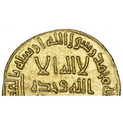 Древний золотой динар выставят на торги за $2 млн