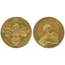 Самая редкая российская монета