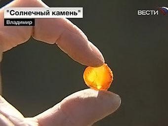 Владимирские археологи нашли клад янтаря